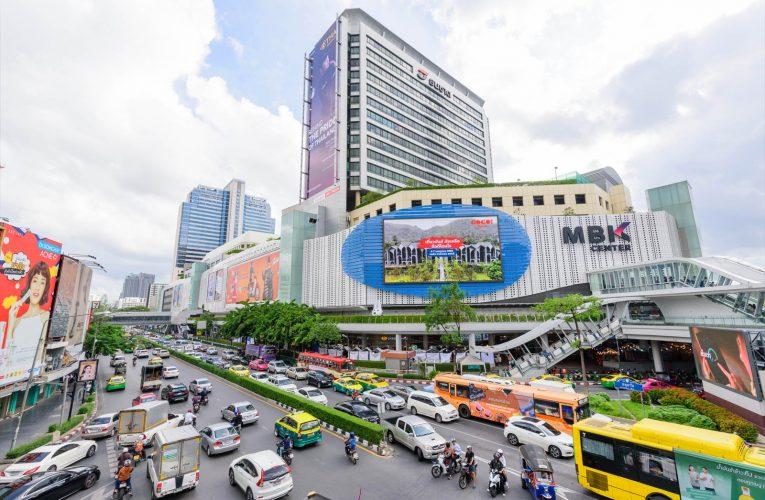 [泰國新聞]在泰國曼谷辦理簽證:需要去移民局怎麼辦